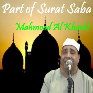 Part of Surat Saba (Quran)