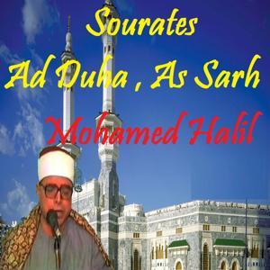 Sourates Ad Duha , As Sarh (Quran)