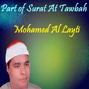 Part of Surat At Tawbah (Quran)