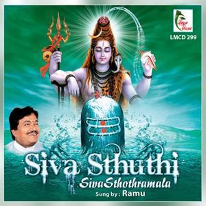Shiva Sthuthi & Shiva Stothramala