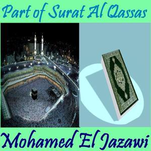 Part of Surat Al Qassas (Quran)