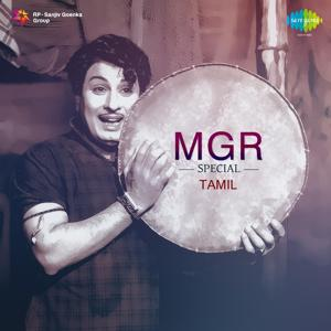 MGR Special - Tamil