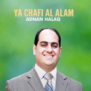 Ya Chafi Al Alam (Quran)
