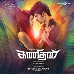 Kanithan (Original Motion Picture Soundtrack)