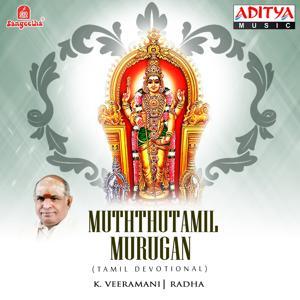 Muththutamil Murugan