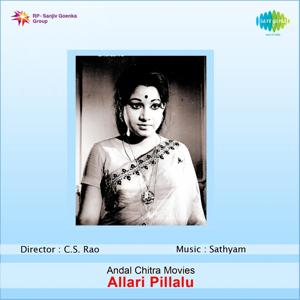 Allari Pillalu (Original Motion Picture Soundtrack)