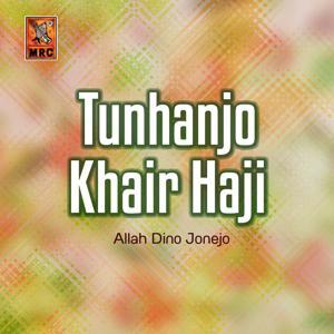 Tunhanjo Khair Haji