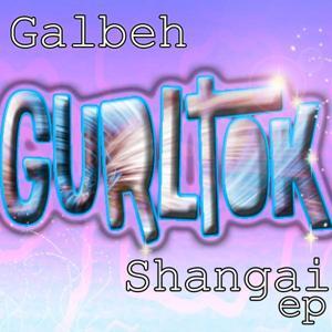 Shangai EP