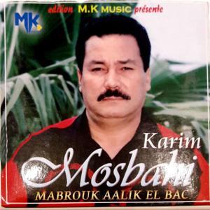 Mabrouk Aalik El Bac