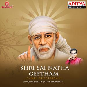Shri Sai Natha Geetham