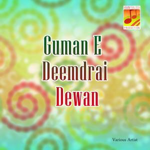 Guman-e-Deemdrai Dewan