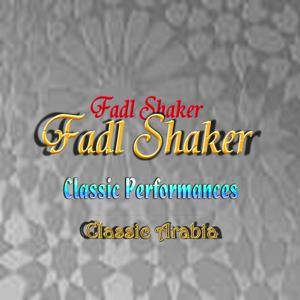Classic Performances Classic Arabia