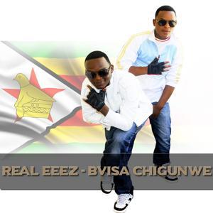 Bvisa Chigunwe