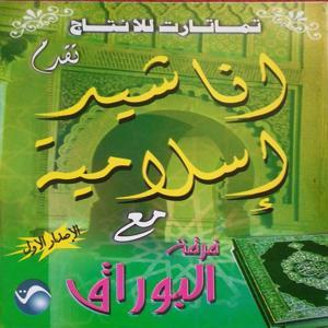 Allah Alwahed