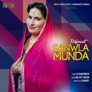 Sanwla Ja Munda