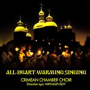 All Heart Warming Singing