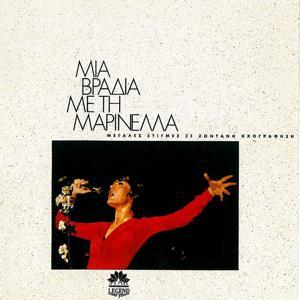 Mia Vradia Me Ti Marinella (Live)