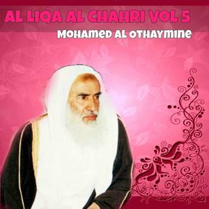 Al Liqa Al Chahri Vol 5