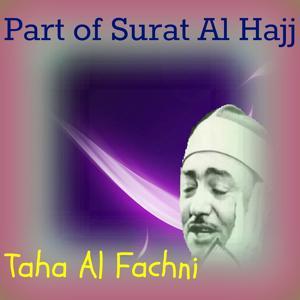 Part of Surat Al Hajj