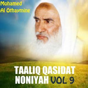 Taaliq Qasidat Noniyah Vol 9