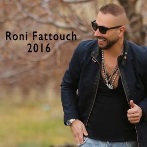 Roni Fattouch 2016