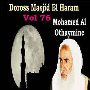 Doross Masjid El Haram Vol 76