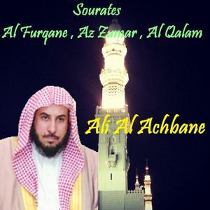 Sourates Al Furqane , Az Zumar , Al Qalam