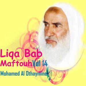 Liqa Bab Maftouh Vol 14