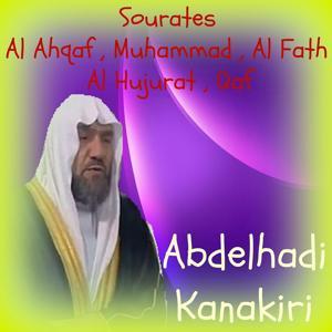 Sourates Al Ahqaf , Muhammad , Al Fath , Al Hujurat , Qaf