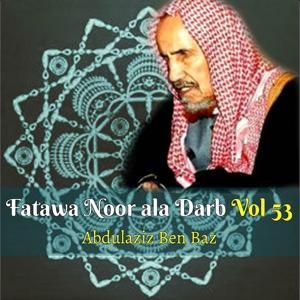 Fatawa Noor ala Darb Vol 53