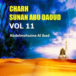 Charh Sunan Abu Daoud Vol 11
