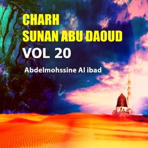 Charh Sunan Abu Daoud Vol 20