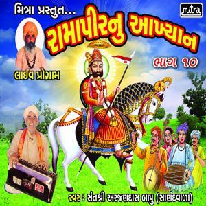 Ramapeernu Aakhyan, Pt. 10
