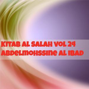Kitab Al Salah Vol 24