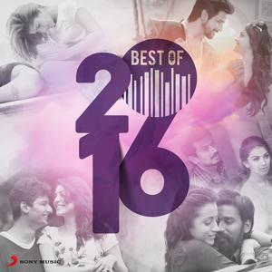 Best of 2016 (Tamil)