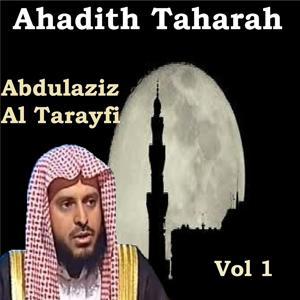 Ahadith Taharah Vol 1