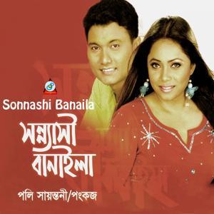 Sonnashi Banaila