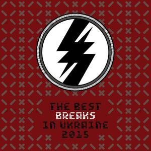 The Best Breaks in UA, Vol. 6