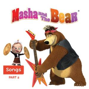 Masha and the Bear Songs, Pt. 2