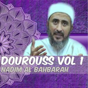 Dourouss Vol 1