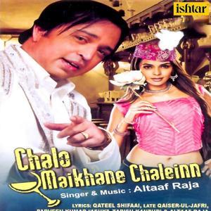 Chalo Maikhane Chaleinn