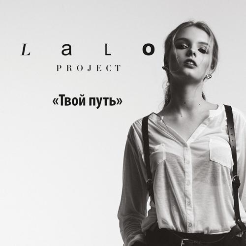 Звук:Lalo Project -Осенний день слушать песню и музыку ...