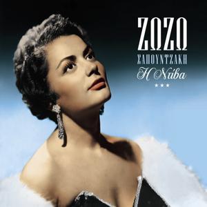 I Diva - Zozo Sapountzaki