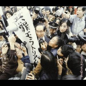 Muzai Moratorium -Innocence Moratorium-