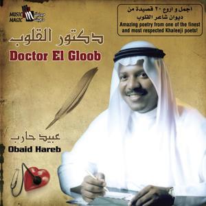 Doctor El Gloob
