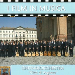 I film in musica