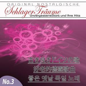 Schlagerträume, Vol. 3 (Asia Edition)