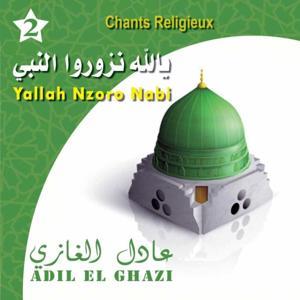 Yallah Nzoro Nabi - Chants Religieux - Inshad - Quran - Coran