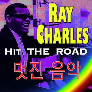 Hit the Road (Asia Edition)
