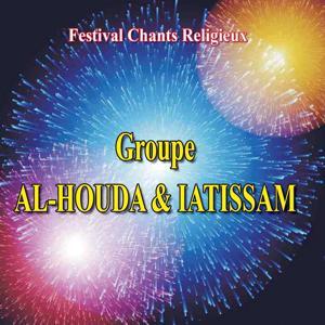 Festival chants religieux - Inshad - Quran - Coran